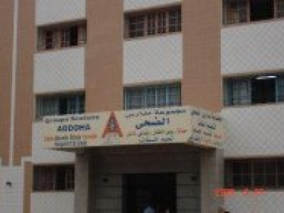 who loves to Addoha School