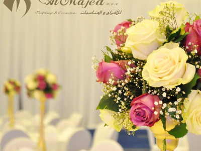 Almajed Weddings and Occasions