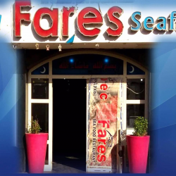 Fares SeaFood Take Away & Delivery