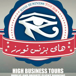 High Business Tours