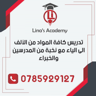 Lina's Academy for Education