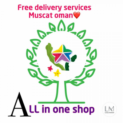 All in one shop muscat oman