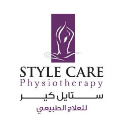 StyleCare Physiotherapy Center